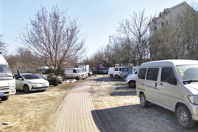 """东海花园小区旁 公共绿地成了""""停车场 """""""