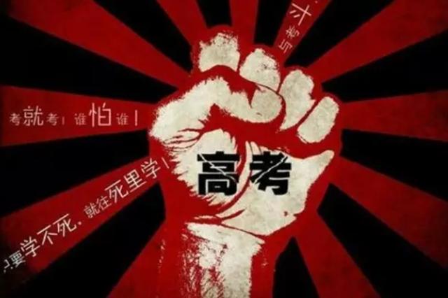 2019年天津高考政策?#23637;?#30003;报3月29日开始