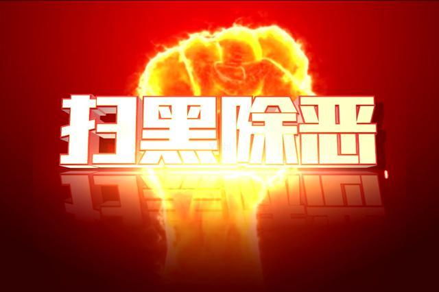 反腐:天津三名干部被调查