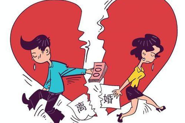 """天津推出""""服务家庭温情计划"""" 10万女性获婚姻家庭指导"""