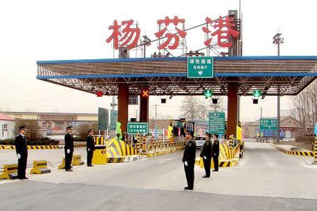 津雄高速杨芬港出口施工结束 已恢复正常通行