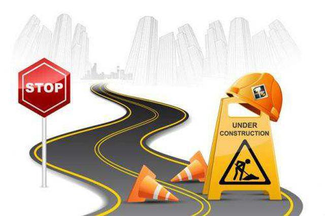 下周津城的这三个路段部分限行 出行请注意