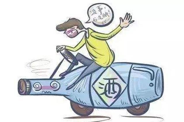 男子二次酒驾、暂扣期驾车、未悬挂号牌三项违法