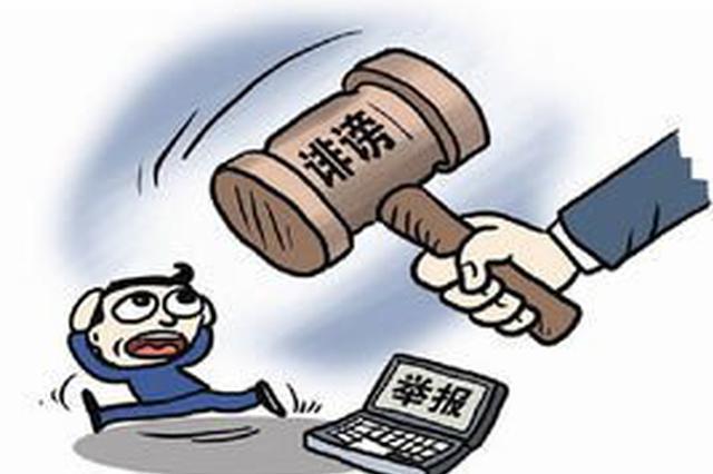 天津一女子发布恶意言论诽谤他人 遭传唤后又咬伤民警