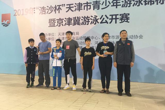 2019年京津冀游泳公开赛落幕 天津队夺团体冠军