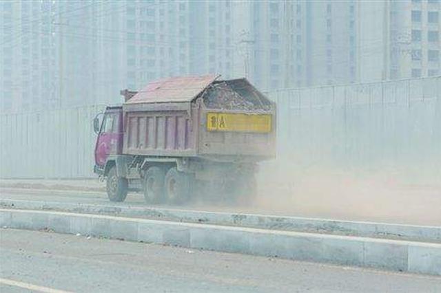 天津扬尘专项检查6项目被通报批评