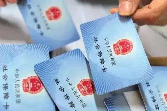 天津这8家医保定点医疗机构依法受到行政处罚