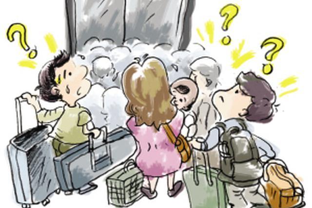 """天津站?#25300;?#38556;碍""""电梯 乘客用着不痛快"""