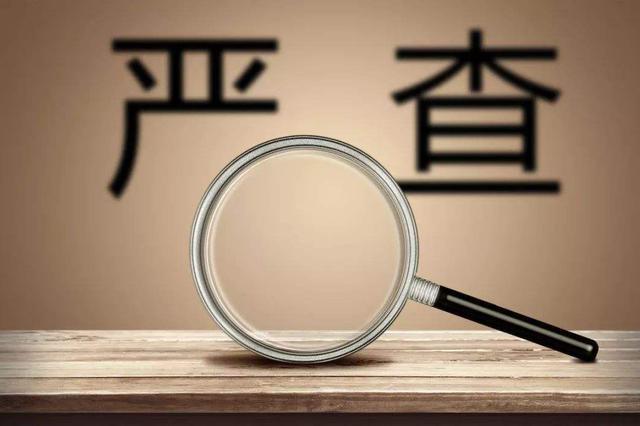 记者随检查组复查天津康顺化学有限公司 整改过程也要确保安全