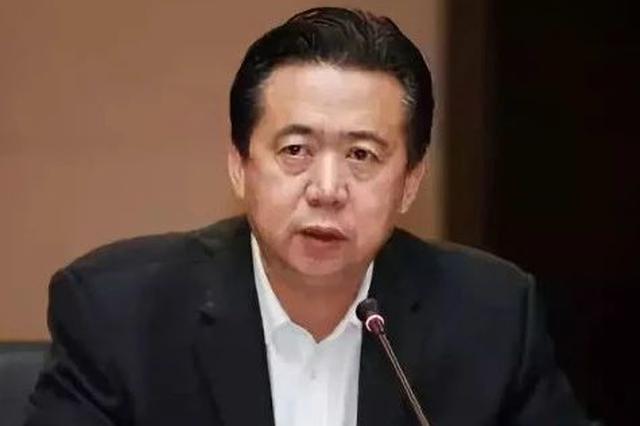 天津检察机关依法对孟宏伟涉嫌受贿案提起公诉