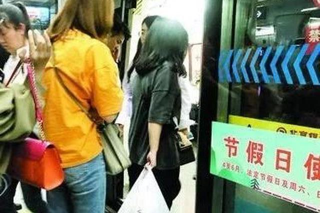 个别市民在乘公共交通工具时 高峰时段抢着上地铁