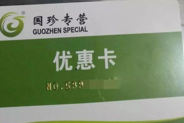 """落入传销组织后他成了""""北京新时代总部""""的""""销售"""""""