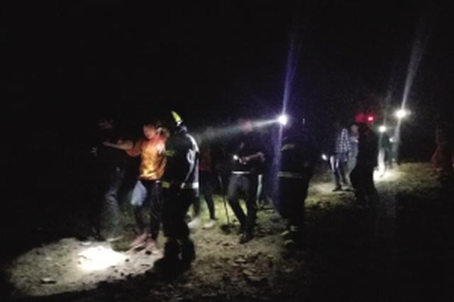 13名游客被困蓟州野长城 近4小时被救出