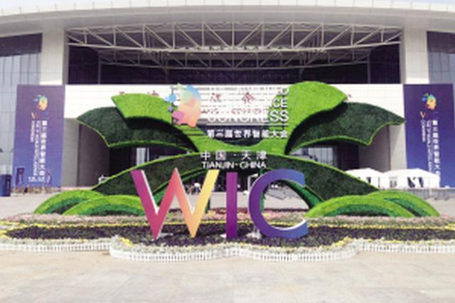 探营第三届智能大会智能科技展和体验区 6万平米8大展区