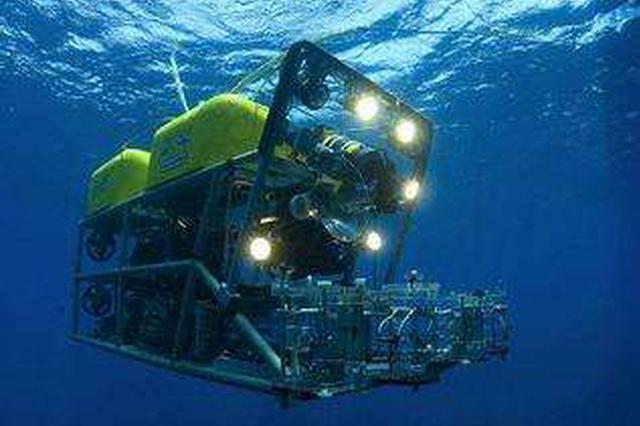 """第三届智能大会""""开胃菜""""来了 水下机器人挑战赛开赛"""