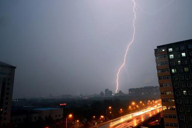 津城15日转阴或有阵雨 冷空气不影响升温