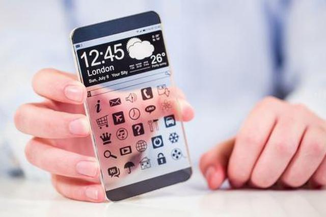 """买手机超前科技成摆设 你""""被高端""""了吗?"""