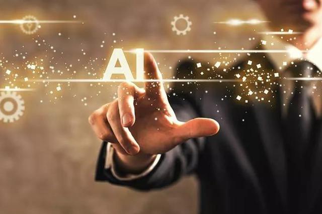 天津设立人工智能专业职称!全国首个!