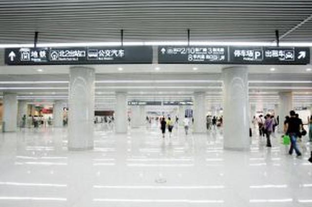天津站地铁增设无障碍指引信息