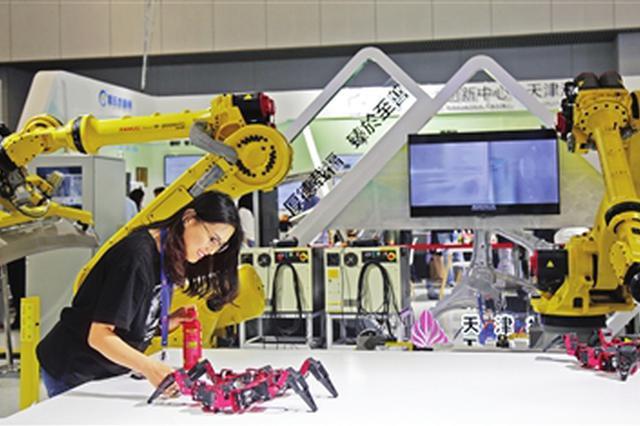 天津智能科技产业年营收超千亿元 已形成七大产业链条