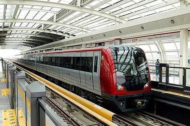聚焦文明行为促进条例 《天津地铁文明公约》发布