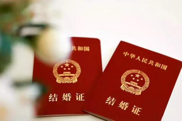 """""""520""""威力有多大?天津登记结婚人数创历史新高"""