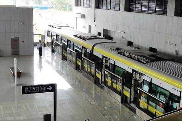 1分钱乘天津地铁 优惠活动需同时满足三个条件