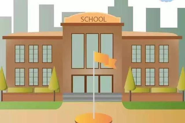 录取结果何时公布?河东、新区小学招生最新消息来了