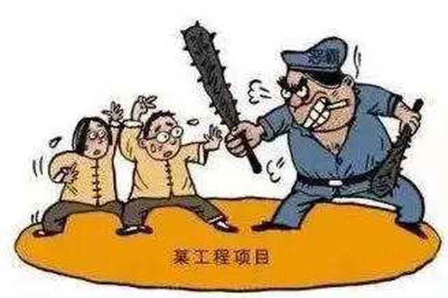 天津开展建筑市场扫黑除恶专项排查