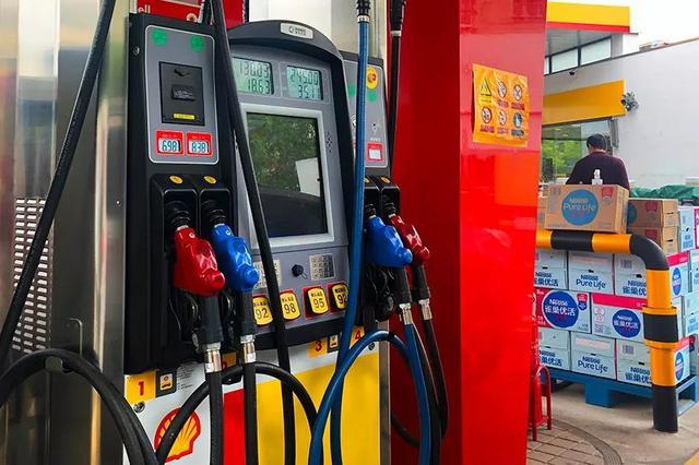 """油价又要变了 5月27日全国油价将""""再一次上涨"""""""