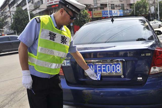天津交警红桥支队用10余小时查获变造号牌者