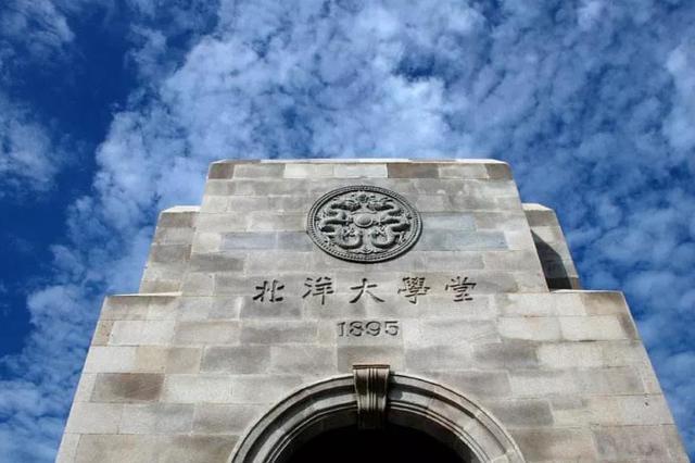 天津大学要建国际校区 选址在这里