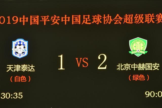 中超-乔纳森世界波难救主 泰达1-2国安遭两连败