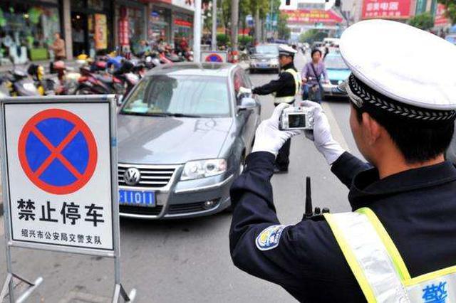 聚焦文明行为促进条例 男子违法停车打伤交辅警