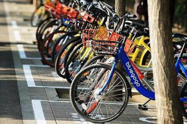 共享单车提价不是问题 关键是要提高用户体验