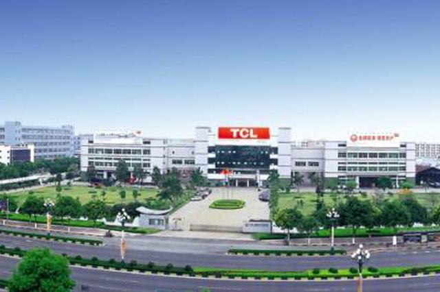 TCL北方业务总部落户天津