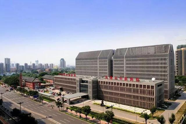 天津首个互联网医院 这家医院要网上看病了