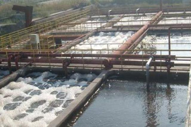 污水处理公司违法处理工业废液 检察机关提起环境公益诉讼