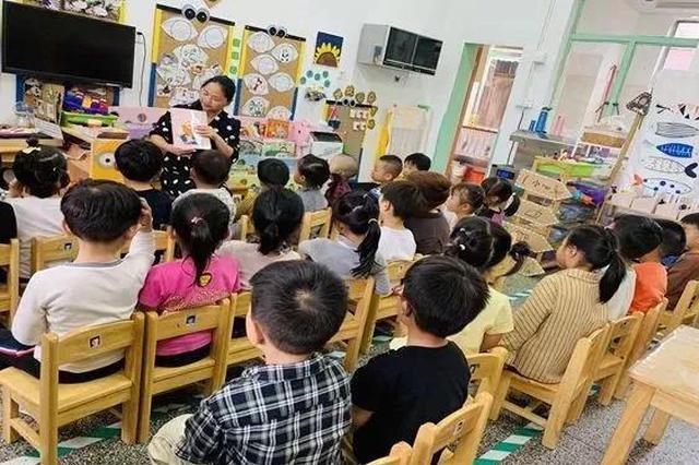 天津民办园标准实施 涉及收费标准、教师工资