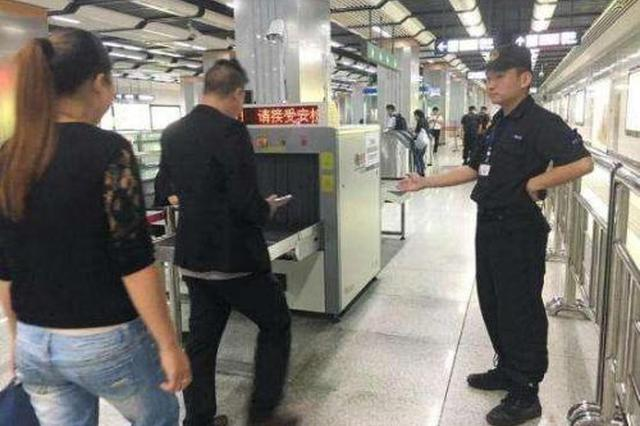 天津安检人员手臂文身 轨道交通集团:已批评教育