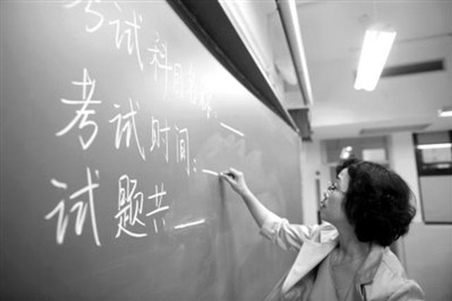天津高考首日有点儿热 最高气温33℃