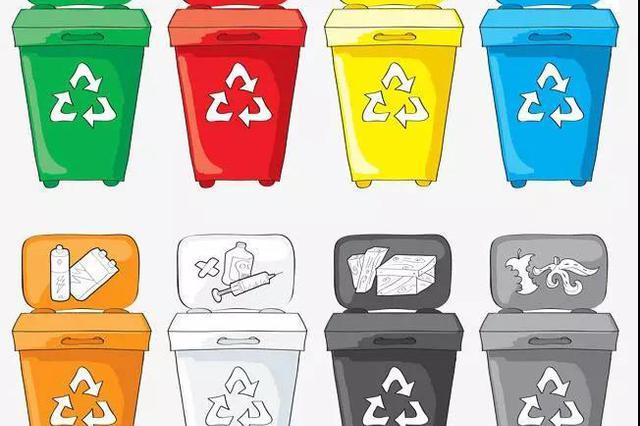 天津将布设500个垃圾回收箱 2020年完成