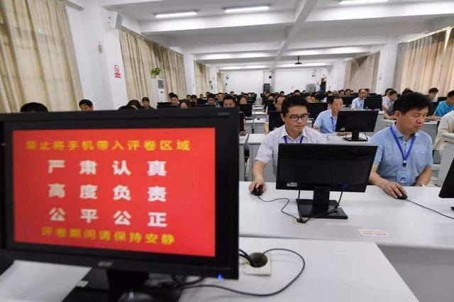 天津市领导检查高考评卷工作