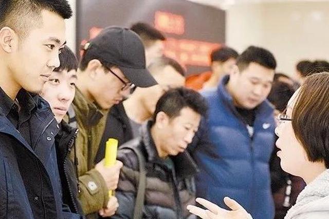 天津技工院校计划招生7500人 报名不受年龄户口限制
