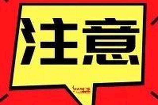 天津高速公路命名、编号、路标都变啦