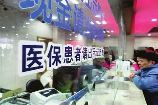 天津人在全国哪些医院可以医保异地结算?点一下