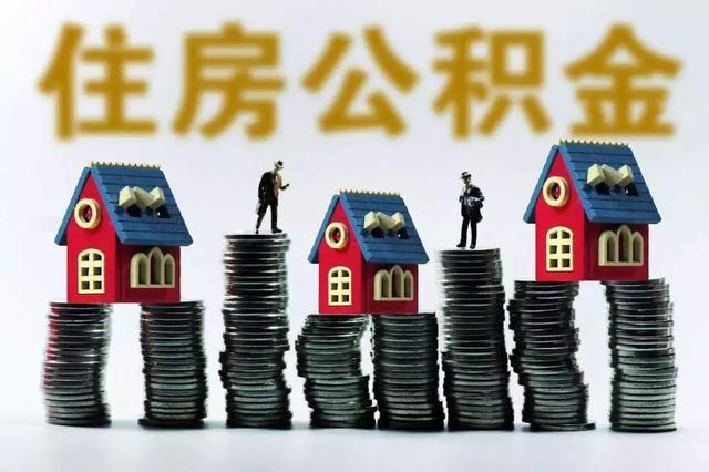 增收+省钱 这些天津人的钱袋子更鼓了