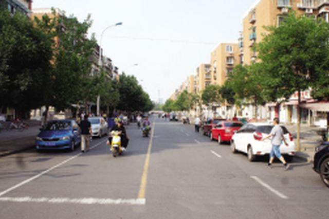 消除高楼大厦背后的脏乱差问题 10条背街里巷示范路9月改造完