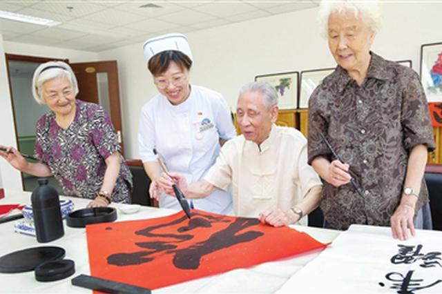 天津市第三老年公寓新公寓楼启用 国办养老机构新增500张床位