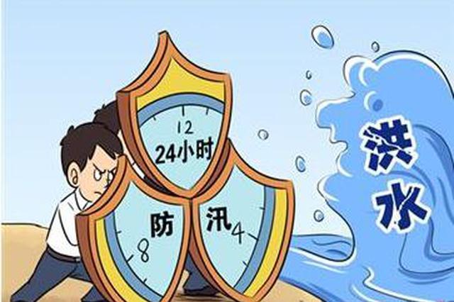 加强值班值守确保安全度汛 天津随时做好降雨应对准备